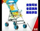 转小龙哈彼高景观婴儿车,伞车LC798、LC202