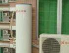 宝山家电维修空调、洗衣机、热水器、煤气灶等