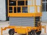 超威SJY-1吨/3米移动式升降平台