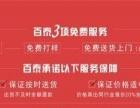 郑州包装厂、纸箱厂、药盒包装、化妆品包装、橱柜色卡