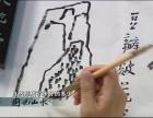 刘学惟国画山水14讲7DVD,国画山水刘学惟教学视频讲座光盘