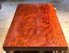 巴花实木大板桌柚木金丝楠木红木家具茶桌