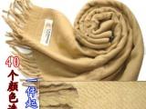 厂家直销加厚羊毛 仿羊绒围巾披肩两用 纯色CASHMERE围巾驼色等