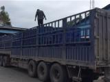 苏州渭塘镇至珠海货运公司 机械设备运输 整车零担