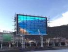 制作户外全彩屏p6 学校教学楼宣传屏幕