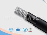 铝芯电缆  厂家制造电缆   国标   单芯   0.6/1KV