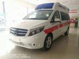 海口长途跨省120救护车出租 私人120救护车出租价格低