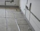 新安县德工水电安装