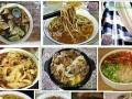 北京东城哪里教小吃技术我想学米线北京哪里有教学做的