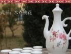 供应景德镇陶瓷自动酒具平盖玲珑青花酒具