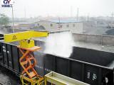 火车运煤箱抑尘设备 固定式喷淋装置  煤炭装运喷洒固化剂装置