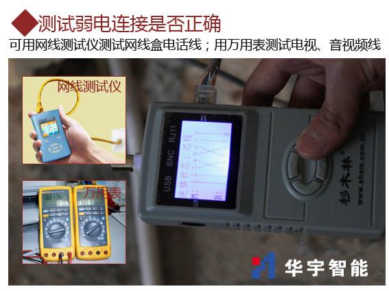 专业服务:摄像头安装网络摄像头安装