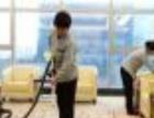 承接开荒保洁、家庭保洁、地毯清洗、油烟机清洗
