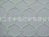 供应30g/㎡尼龙网布网眼布 锦纶手套布 经编网眼布