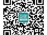 ZUG-足格力招商加盟