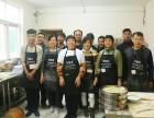 安阳杂粮煎饼培训 杂粮煎饼培训 名吃汇小吃培训基地