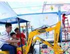 儿童挖掘机_儿童挖掘机价格_优质儿童挖掘机批发/采购