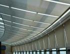 滨州办公楼窗帘定做大厦遮阳卷帘电动窗帘定做
