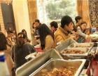 郑州班级活动 社团联谊 老同学聚会别墅轰趴好去处
