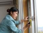 上虞家政提供家庭保洁,钟点工,包月保洁服务