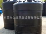 供应5立方电镀废水储罐 5吨化工储罐 5000L立式PE水箱