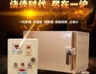 青岛烤鱼机器,温州烤鱼设备,无锡智能红外光烤鱼箱