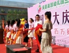 江西山乞传媒有限公司由江西民间鼓艺团,南昌龙武醒狮团,南
