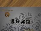 西宁PVC卡制作厂家,还提供各种印刷