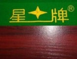 北京台球桌 品牌台球桌 星牌台球桌专卖