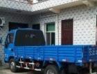 凯马4.2米宽体箱货承接货运