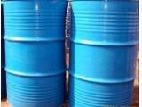 供应各种化学试剂化工原料染料颜料水处理化工产品