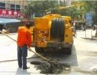 开发区清理化粪池-马桶疏通-下水道清油污