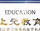 江阴学英语培训班\江阴培训英语难不难
