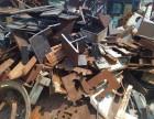 大连金州废品回收废铁废铜废旧物资