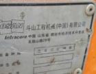 出售斗山210-7轮式二手挖掘机