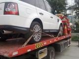 乐山安达24小时 道路救援 换胎 补胎 搭电 送油 拖车 快