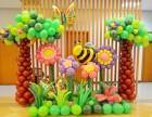 天津宝宝宴气球装饰布置