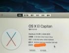 【搞定了!】MacBook 小白 苹果笔记本