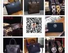 安庆顶级复刻名牌奢侈品包包,高仿精仿名表包包鞋子衣服皮带