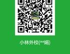 小林外语学校常年开设韩语,雅思英语,日语