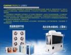 迪贝特,专业空气能热泵应用与研发,家用机,商用机