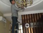 壁纸清洗保洁 地板打蜡石材翻新养护空调清洗瓷砖美缝