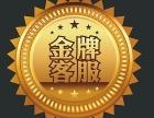 武汉惠而浦空调(统一维修点~24小时服务维修方式多少?