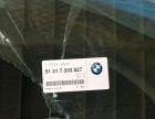 汽车玻璃专业安装