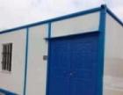 漳州法利莱二手住人集装箱出租出售 经济适用