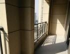 娄桥国际华府 3室2厅117平米 毛坯 押一付三