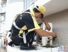 武汉二七路空调维修 空调不启动 只出风不冷维修欢迎来电咨询!