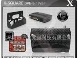 供应接收天线通用接收机DVB-S Wall