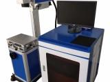 专业生产销售维修激光打标机,激光焊接机切割机