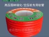 PVC软管生产加工 高压力好软管 潍坊佰特塑料有限公司